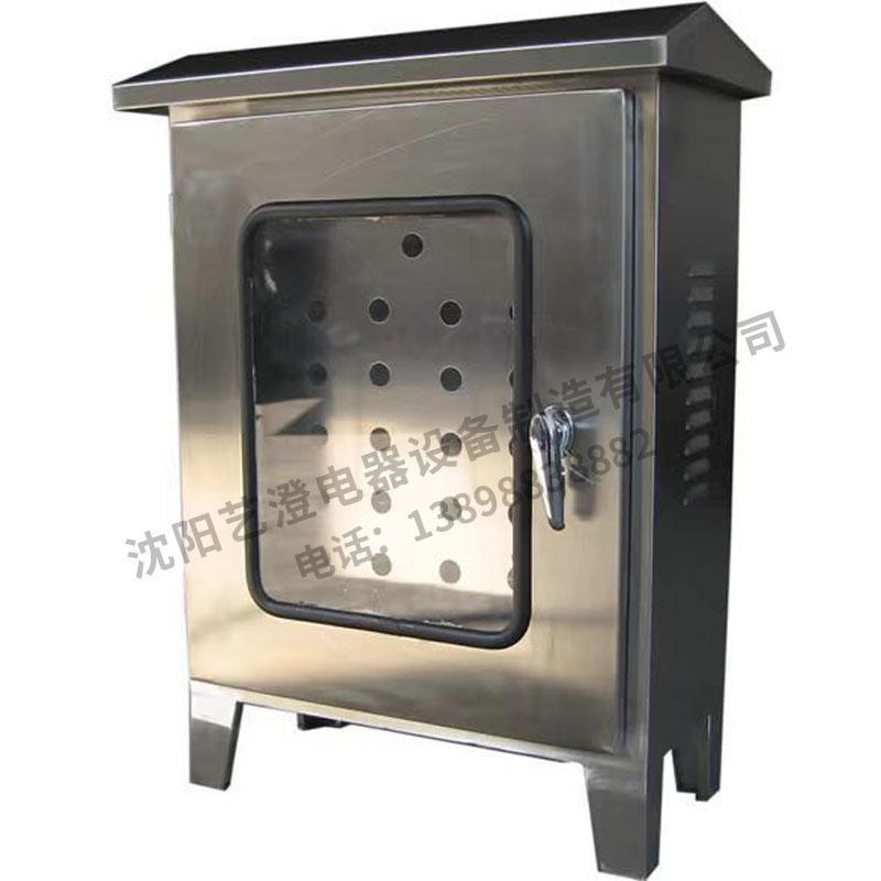 配电箱钣金加工